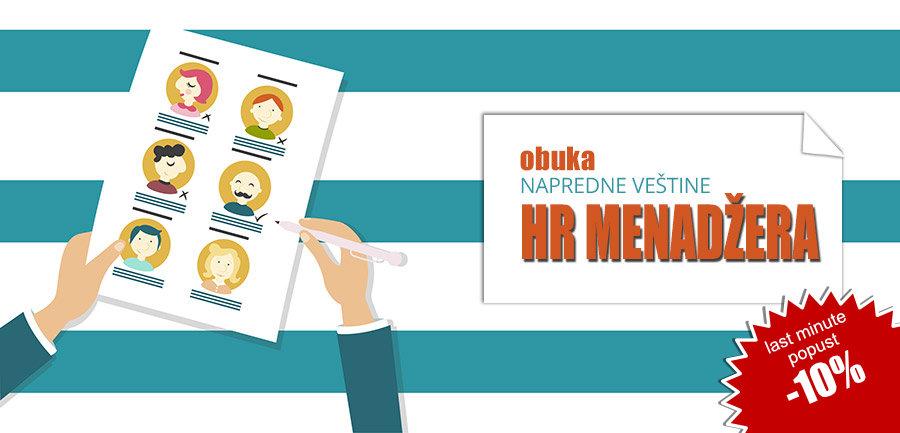 [NAJAVA] – Napredne veštine HR menadžera